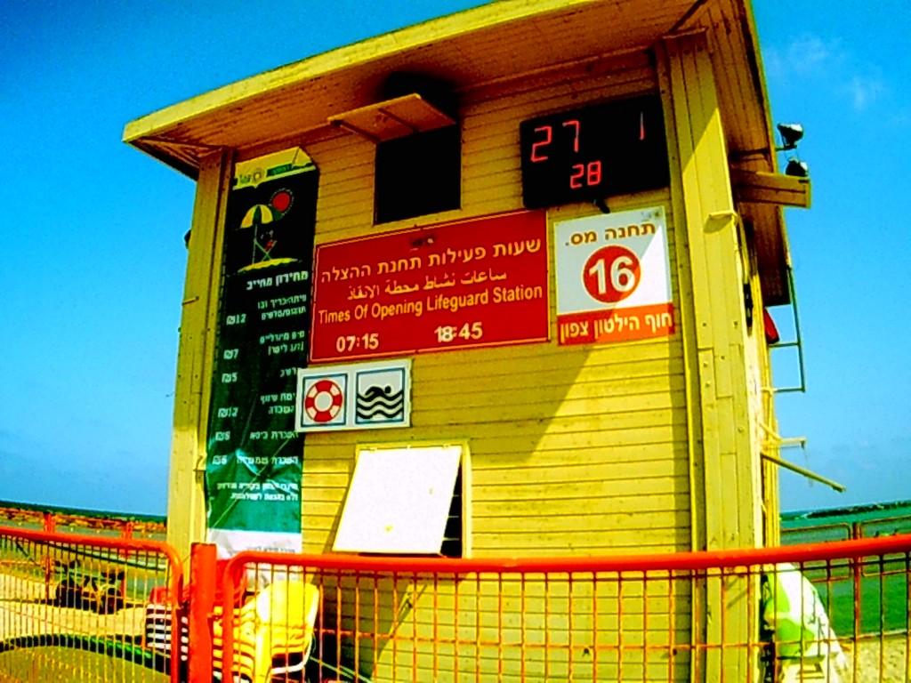 life guard station tel aviv beach